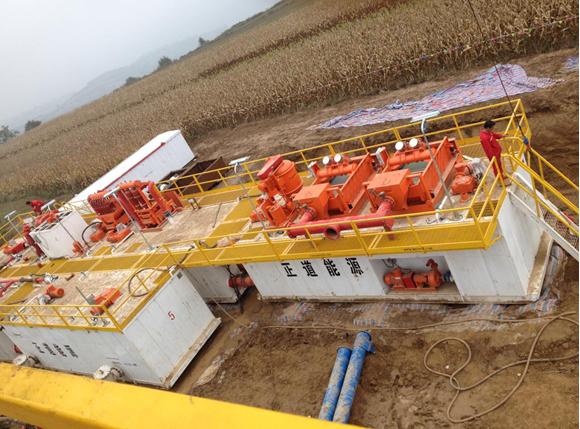 石油钻井ZJ50J钻机配套固控系统