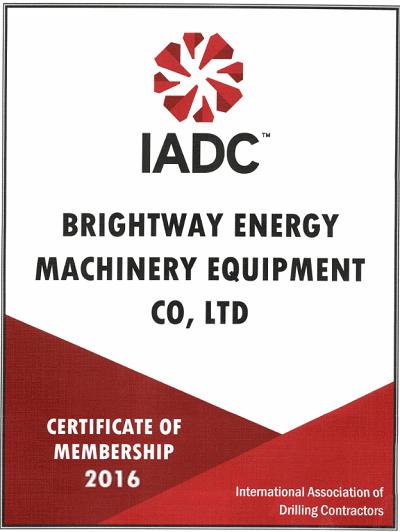 正道能源IADC 2016