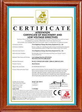 钻屑甩干机欧盟CE认证
