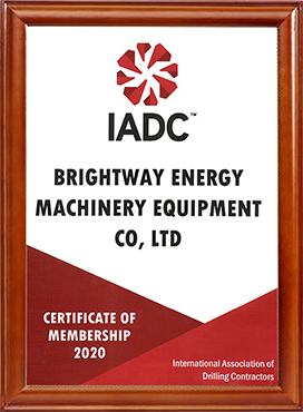 IADC钻井承包商资质认证