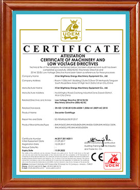 泥浆振动筛欧盟CE认证