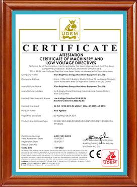 泥浆清洁器欧盟CE认证